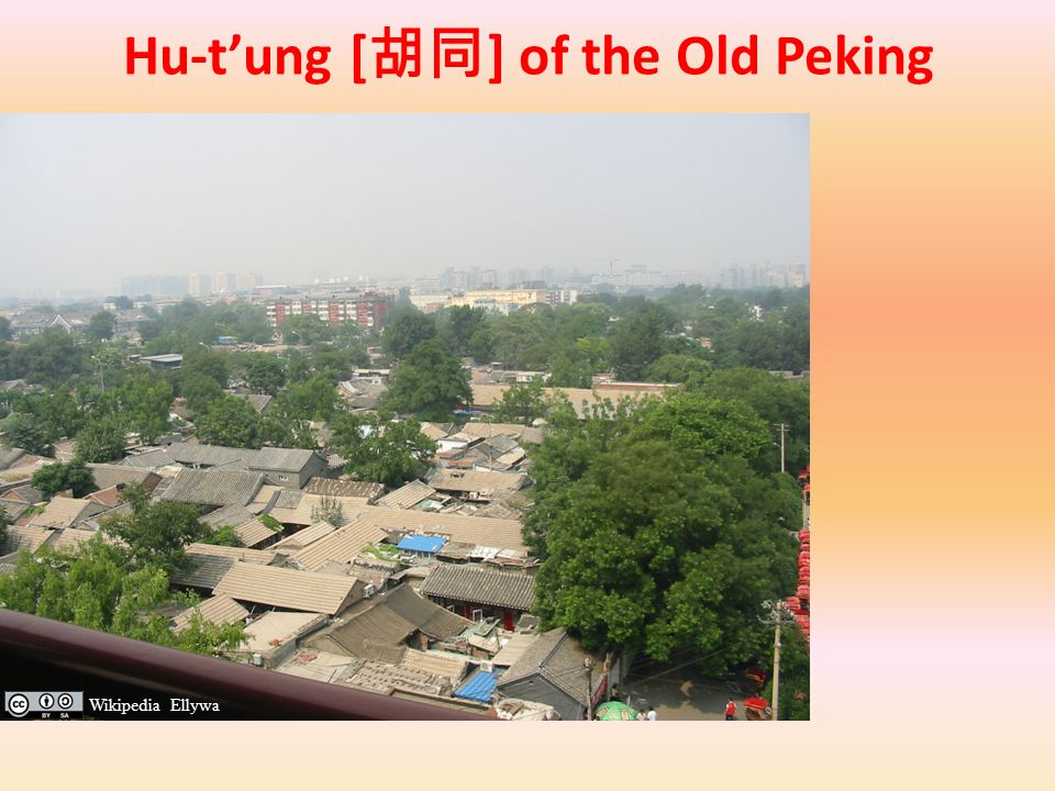 Hu-t'ung [胡同] of the Old Peking